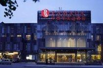 Chine-Pekin, Hôtel Ramada Parkside 4*