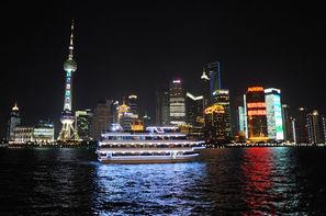 Chine - Pekin, Circuit Decouverte Chinoise