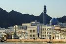Oman - Mascate, 1ERS REGARDS OMAN & EMIRATS