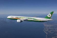 Eva Airways