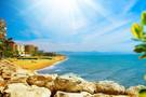 Nos bons plans vacances Andalousie : Palia Las Palomas 3*