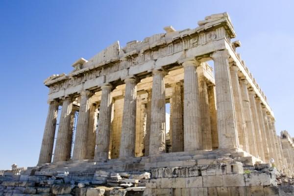 Autotour Grèce Classique3* Athenes Grece