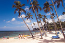 HOTEL BARCELO CAPELLA BEACH 4* Punta Cana Republique Dominicaine