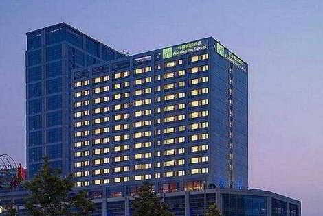 Chine-Pekin, Hôtel Holiday Inn Express Beijing Wangjing 3*