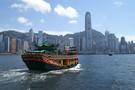 Il était une fois la Chine de Hong Kong à Shanghai