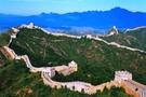 Grand Panorama de Chine