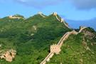Grande découverte Chinoise
