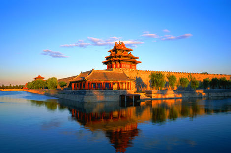 Chine-Pekin, Circuit Découverte Chinoise 3*