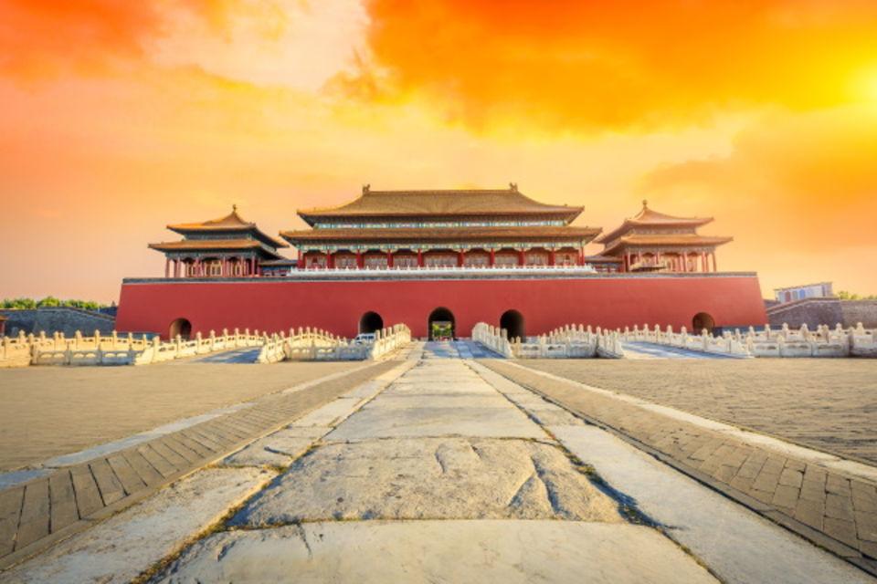 Circuit Splendeurs de Chine Pékin Chine