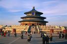 Reveillon à Pekin