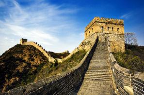 Circuit Merveilles de Chine