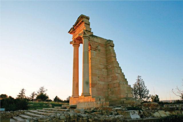 Chypre : Circuit FRAM Grand Tour de Chypre