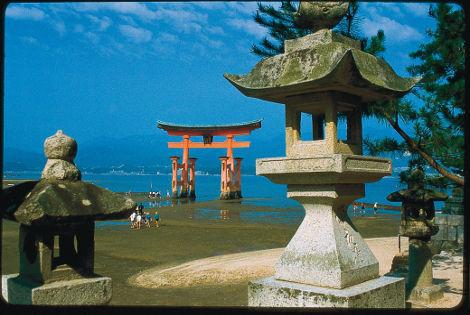 Monument Circuit Japon du Soleil Levant Tokyo Japon