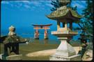 Japon du Soleil Levant
