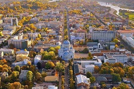 Lituanie-Vilnius, Circuit A la découverte des Pays Baltes 4*