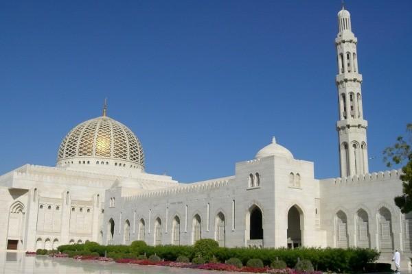 Mosquée de Mascate Circuit Indispensable Oman Muscate Oman