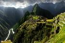 Pérou Terre Inca