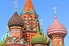 Lumières de Russie de St Pétersbourg à Moscou