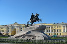 Magie de Saint Petersbourg - Hôtel Ambassador