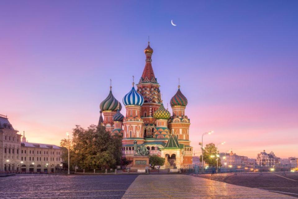 Croisière Volga, l'élégante Moscou Russie