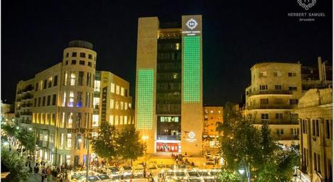 Israel : Hôtel Herbert Samuel Jerusalem
