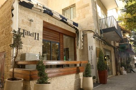 Israel : Hôtel Hillel 11