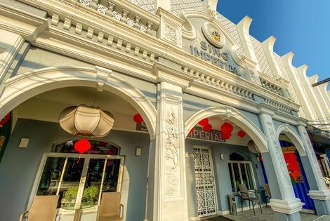 Hôtel Sino Imperial Phuket Hotel Phuket Thailande