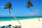 HOTEL RIU NAIBOA 4* Punta Cana Republique Dominicaine