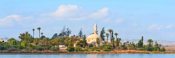 Facade - Tsokkos Paradise Village 3* Larnaca Chypre